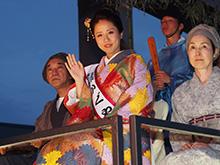 第29代かぐや姫
